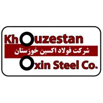 اکسین خوزستان