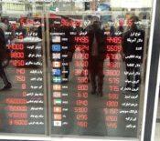 """صرافیها برای نفروختن """"ارز"""" بهانه میآورند"""