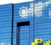 متمم بخشنامه محدودیت ارزی واردات کالا از چهار کشور ابلاغ شد.