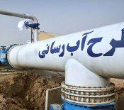 فاز نخست طرح انتقال آب خلیج فارس، در پایان سال ۹۸، اجرایی میشود.