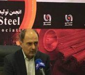 پیامدهای تصمیم ترامپ برای صنعت فولاد ایران