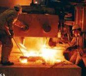 چکیده مهمترین رویدادهای حوزه فولاد در ایام نوروز 97
