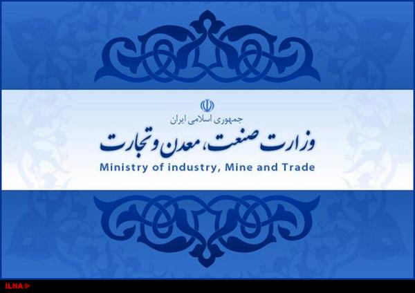 تناقض در رفتار وزارت صمت: صادرات را دوست داریم، صادرکننده را نه!